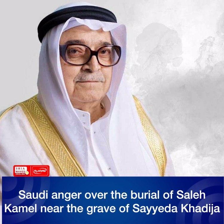 Photo of Saudi anger over the burial of Saleh Kamel near the grave of Sayyeda Khadija