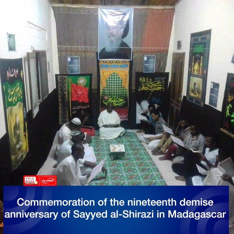 Photo of Commemoration of the nineteenth demise anniversary of Sayyed al-Shirazi in Madagascar