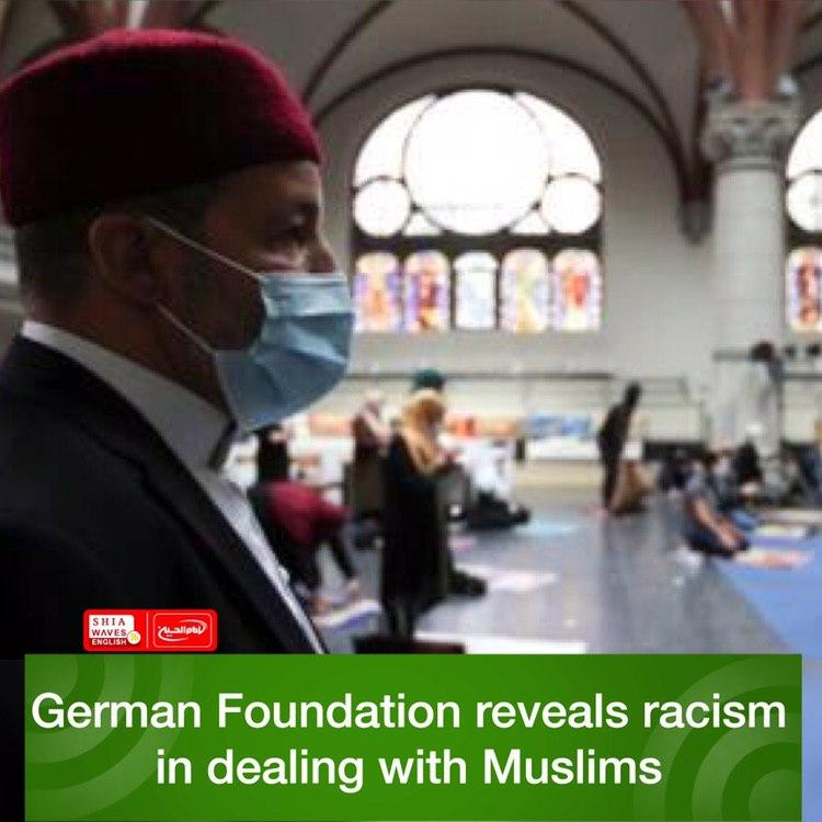 Photo of German Foundation reveals racism in dealing with Muslims