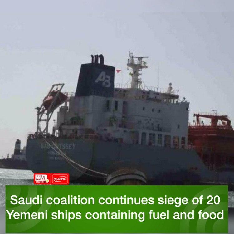Photo of Saudi coalition continues siege of 20 Yemeni ships containing fuel and food