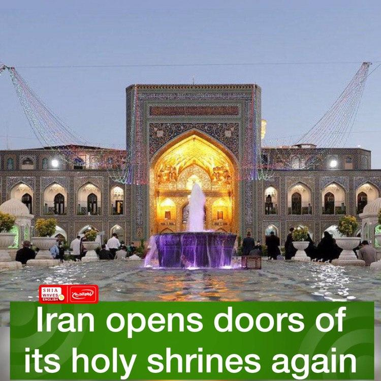 Photo of Iran opens doors of its holy shrines again