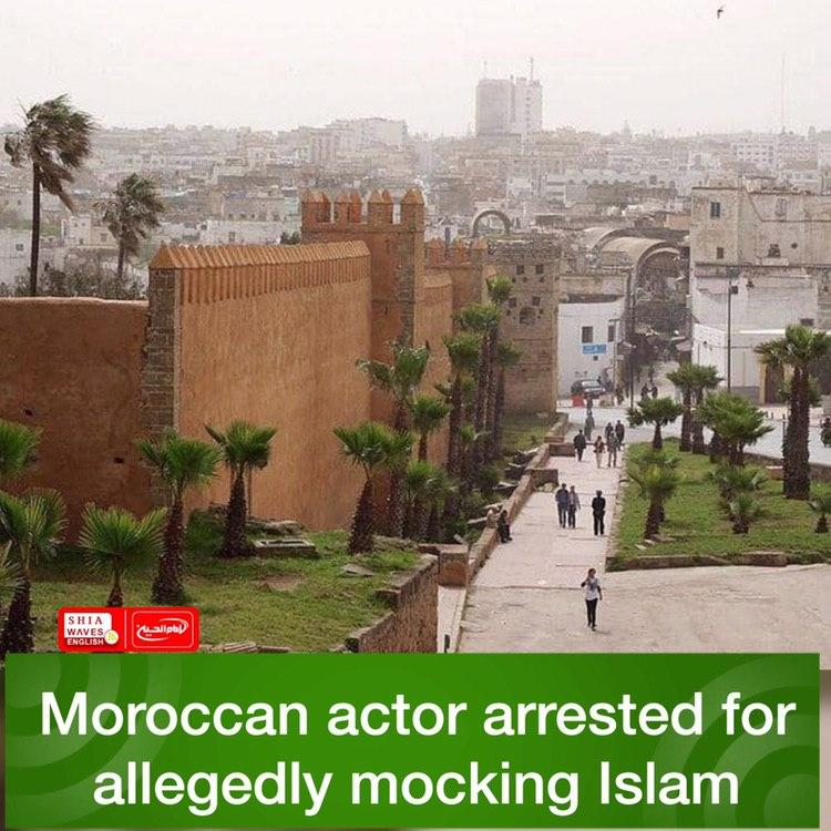 Photo of Moroccan actor arrested for allegedly mocking Islam