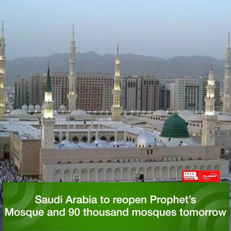 Photo of Saudi Arabia to reopen Prophet's Mosque and 90 thousand mosques tomorrow
