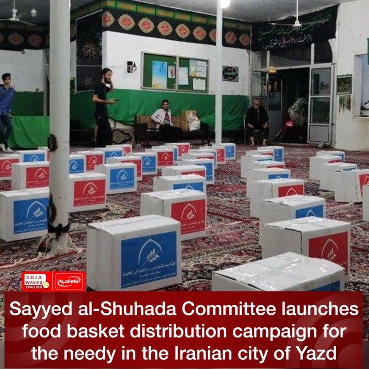 Photo of Sayyed al-Shuhada Committee launches food basket distribution campaign for the needy in the Iranian city of Yazd