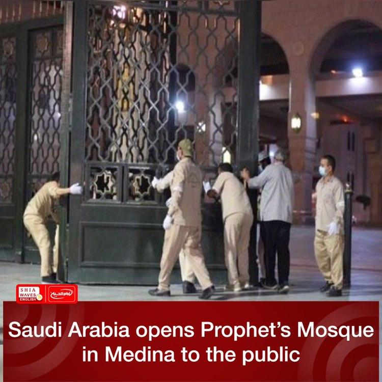 Photo of Saudi Arabia opens Prophet's Mosque in Medina to the public