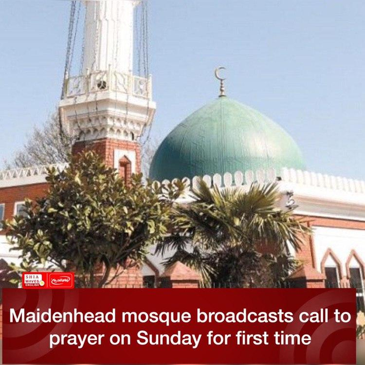 Photo of Maidenhead mosque broadcasts call to prayer on Sunday for first time