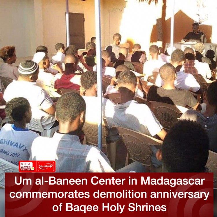 Photo of Um al-Baneen Center in Madagascar commemorates demolition anniversary of Baqee Holy Shrines