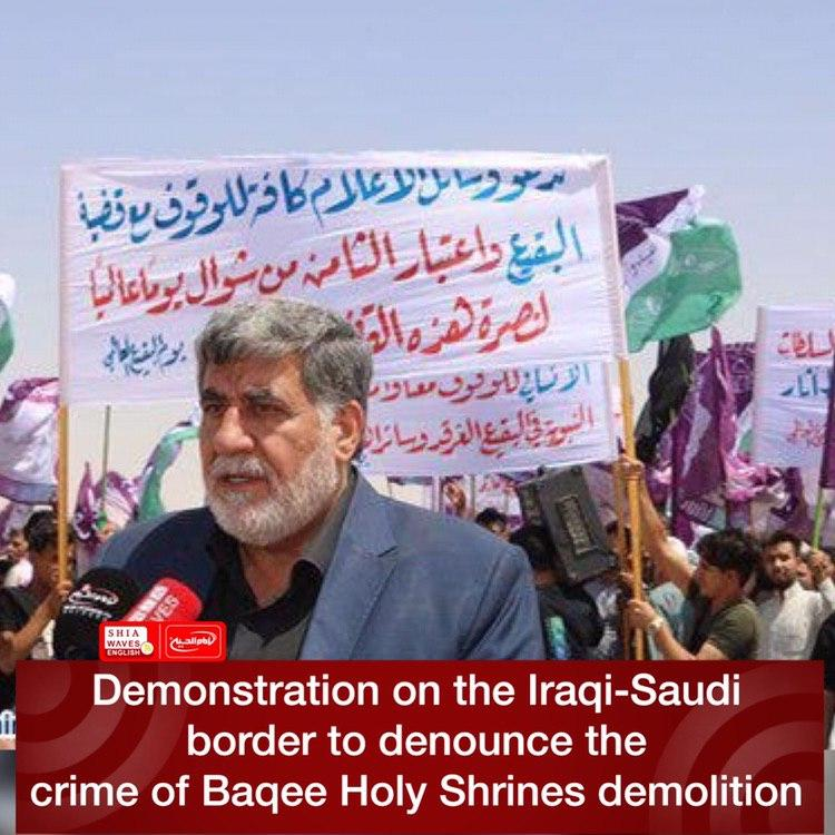 Photo of Demonstration on the Iraqi-Saudi border to denounce the crime of Baqee Holy Shrines demolition