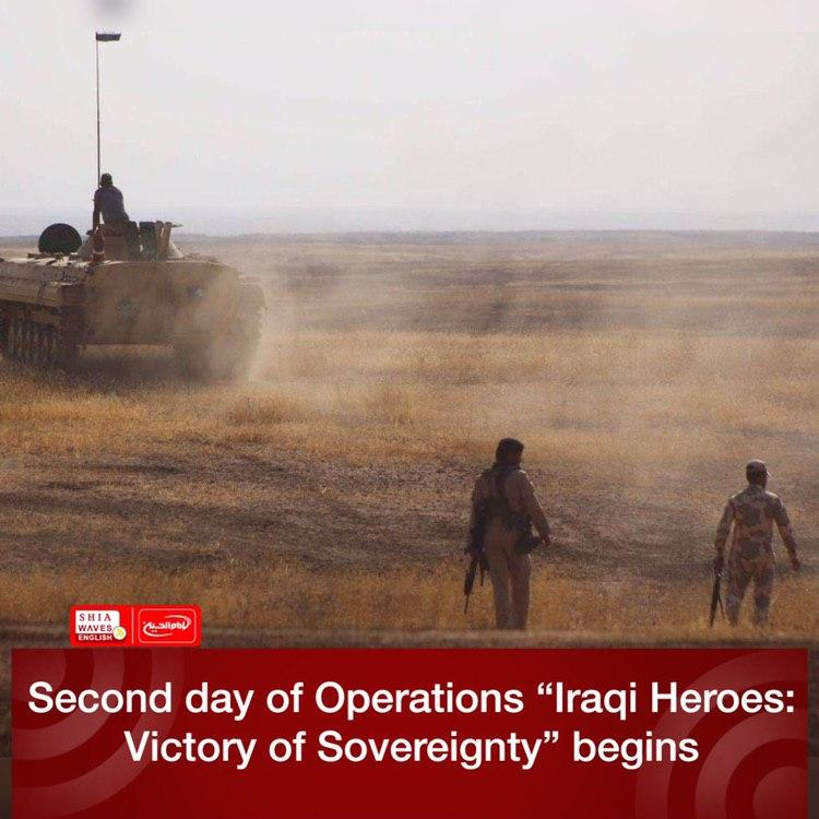 """Photo of Second day of Operations """"Iraqi Heroes: Victory of Sovereignty"""" begins"""
