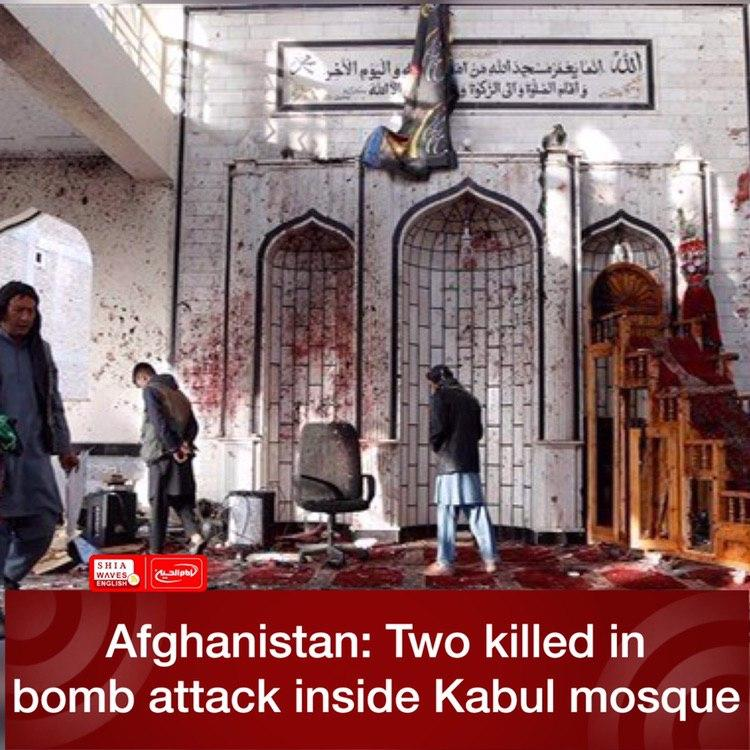 Photo of Afghanistan: Two killed in bomb attack inside Kabul mosque