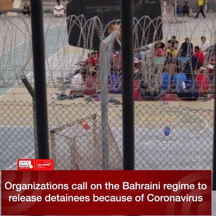 Photo of Organizations call on the Bahraini regime to release detainees because of Coronavirus