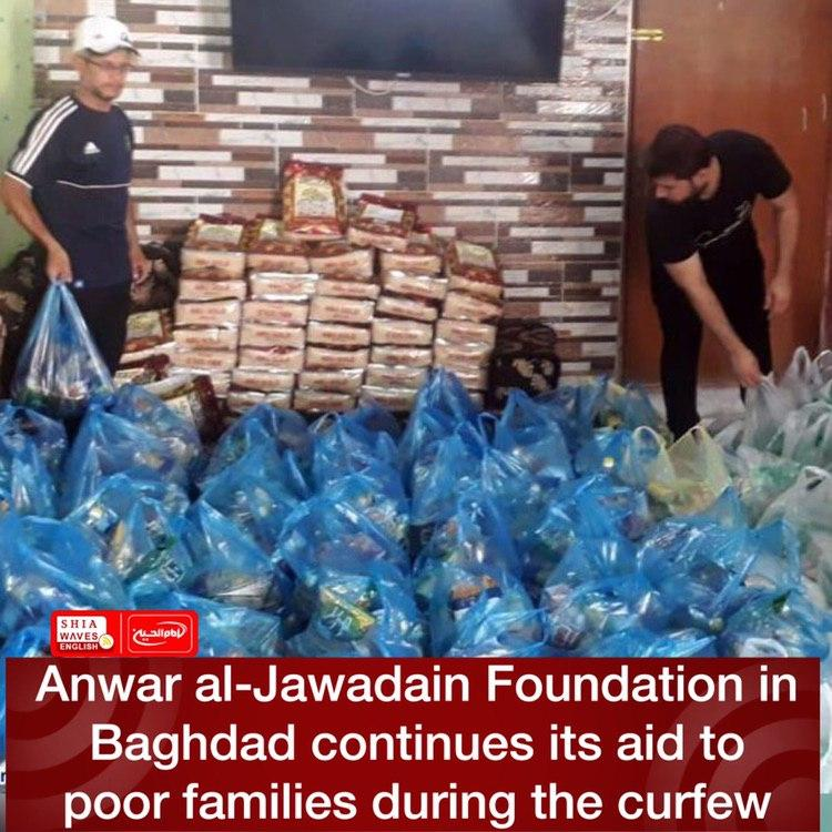 Photo of Anwar al-Jawadain Foundation in Baghdad continues its aid to poor families during the curfew
