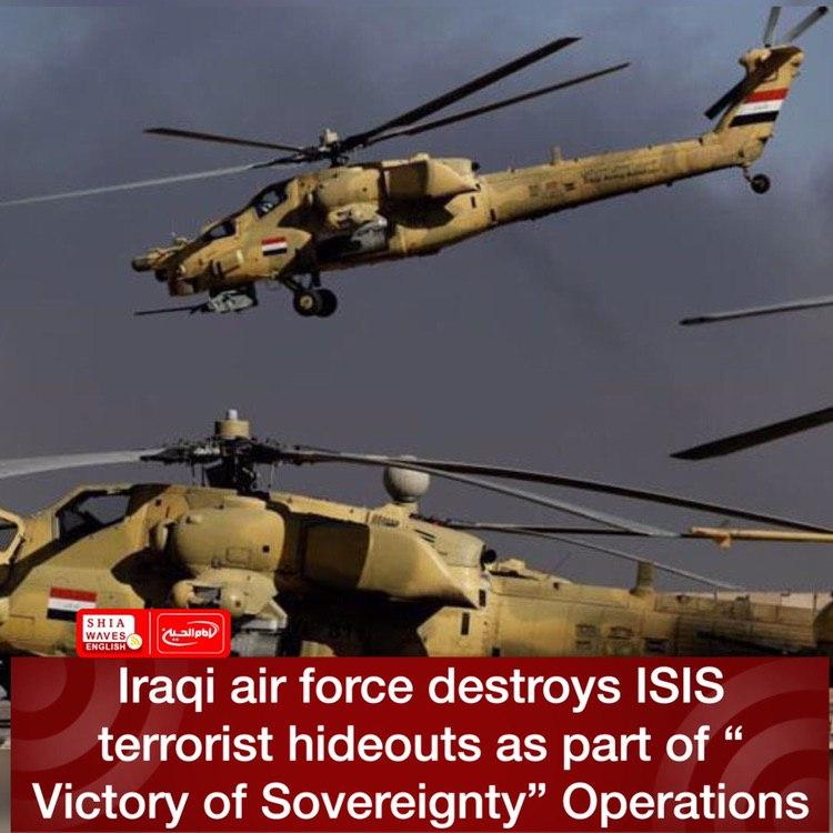 """Photo of Iraqi air force destroys ISIS terrorist hideouts as part of """"Victory of Sovereignty"""" Operations"""