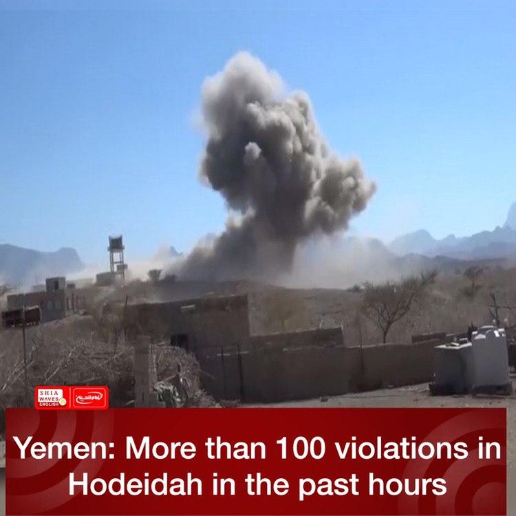 Photo of Yemen: More than 100 violations in Hodeidah in the past hours