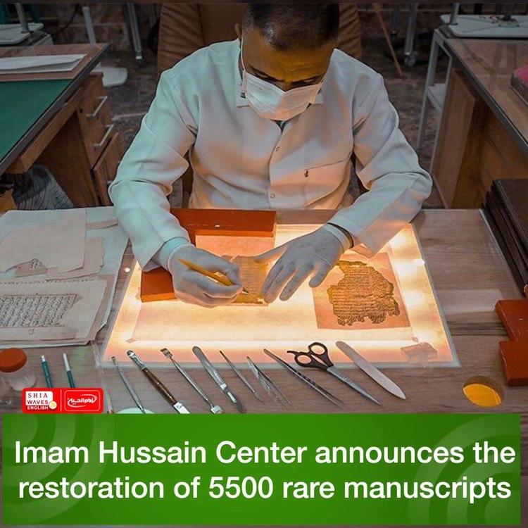 Photo of Imam Hussain Center announces the restoration of 5500 rare manuscripts