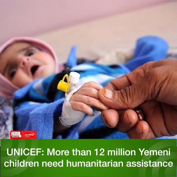 Photo of UNICEF: More than 12 million Yemeni children need humanitarian assistance