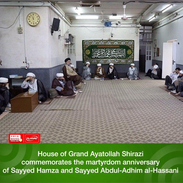 Photo of House of Grand Ayatollah Shirazi commemorates the martyrdom anniversary of Sayyed Hamza and Sayyed Abdul-Adhim al-Hassani
