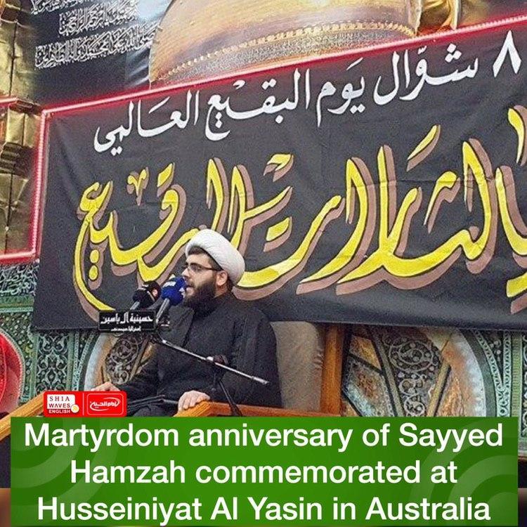 Photo of Martyrdom anniversary of Sayyed Hamzah commemorated at Husseiniyat Al Yasin in Australia