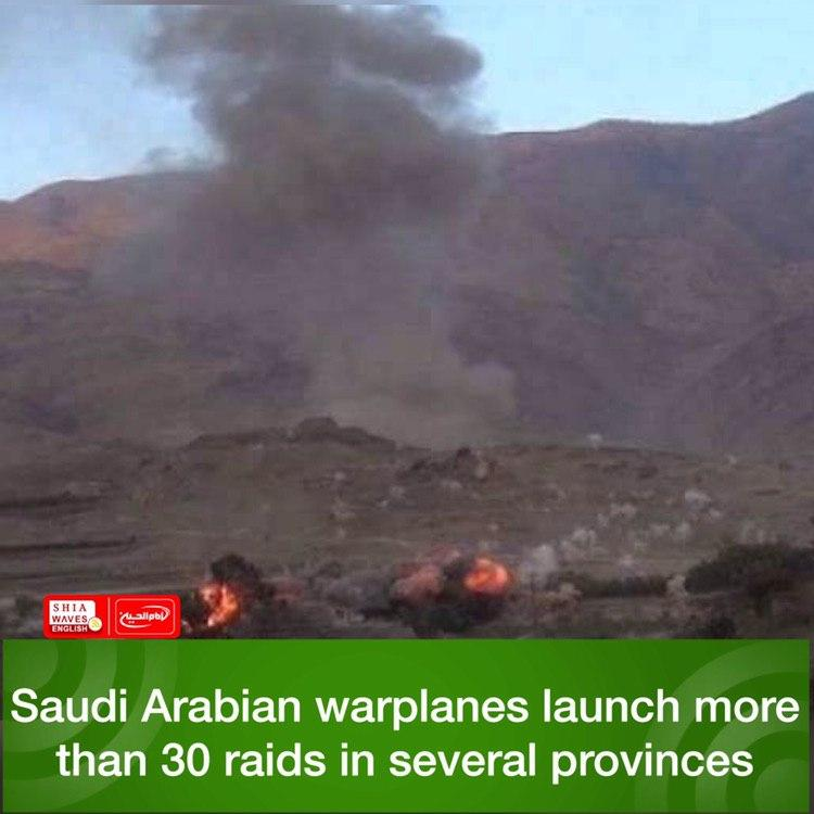 Photo of Saudi Arabian warplanes launch more than 30 raids in several provinces
