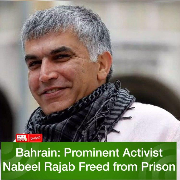 Photo of Bahrain: Prominent Activist Nabeel Rajab Freed from Prison