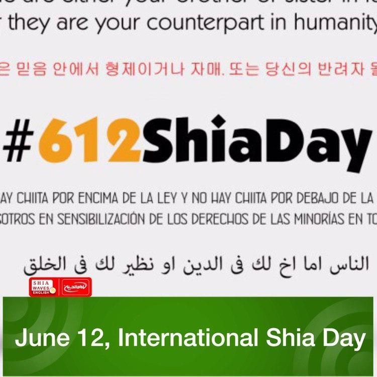 Photo of June 12, International Shia Day