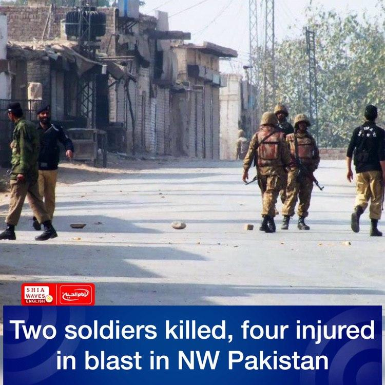Photo of Two soldiers killed, four injured in blast in NW Pakistan