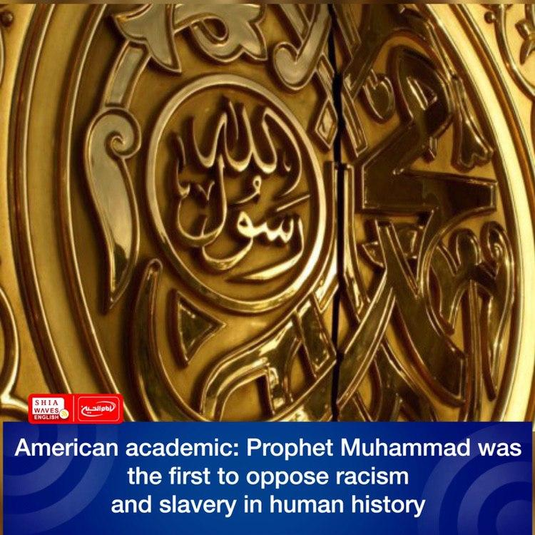 Photo of American academic: Prophet Muhammad was the first to oppose racism and slavery in human history