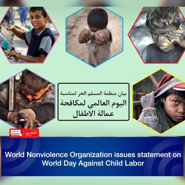 Photo of World Nonviolence Organization issues statement on World Day Against Child Labor
