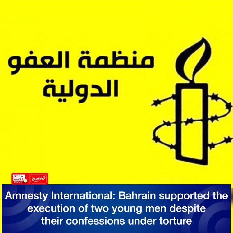 Photo of Amnesty International: Bahrain supported the execution of two young men despite their confessions under torture