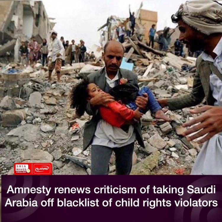 Photo of Amnesty renews criticism of taking Saudi Arabia off blacklist of child rights violators