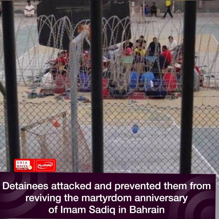 Photo of Detainees attacked and prevented them from reviving the martyrdom anniversary of Imam Sadiq in Bahrain