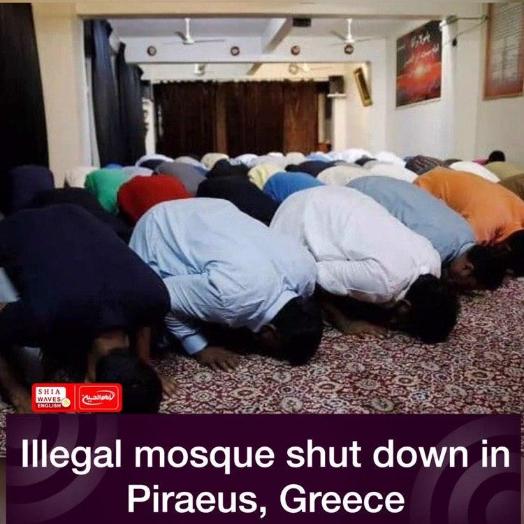 Photo of Illegal mosque shut down in Piraeus, Greece