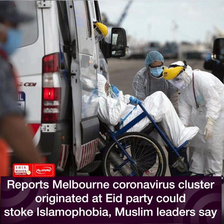 Photo of Reports Melbourne coronavirus cluster originated at Eid party could stoke Islamophobia, Muslim leaders say