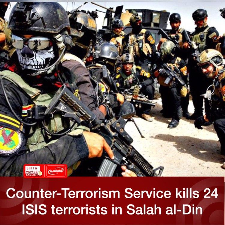 Photo of Counter-Terrorism Service kills 24 ISIS terrorists in Salah al-Din