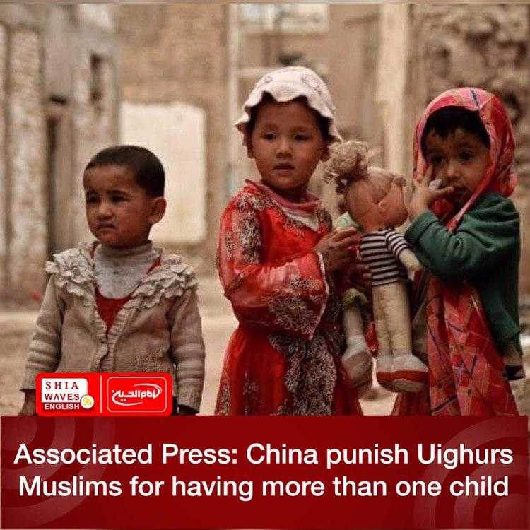 Photo of Associated Press: China punish Uighurs Muslims for having more than one child