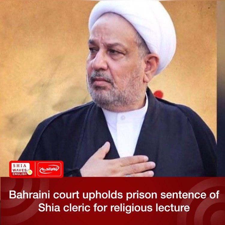 Photo of Bahraini court upholds prison sentence of Shia cleric for religious lecture