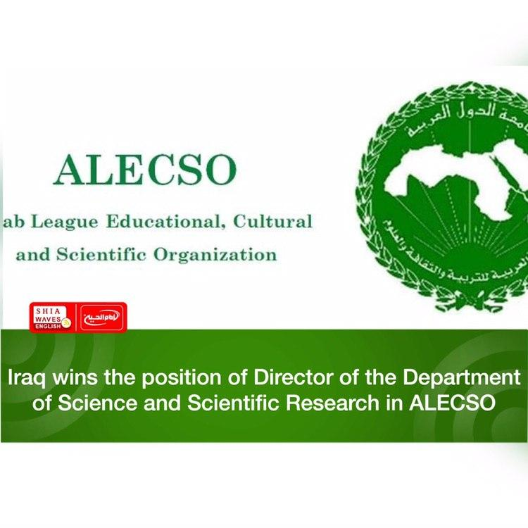 Photo of Iraq wins the position of Director of the Department of Science and Scientific Research in ALECSO