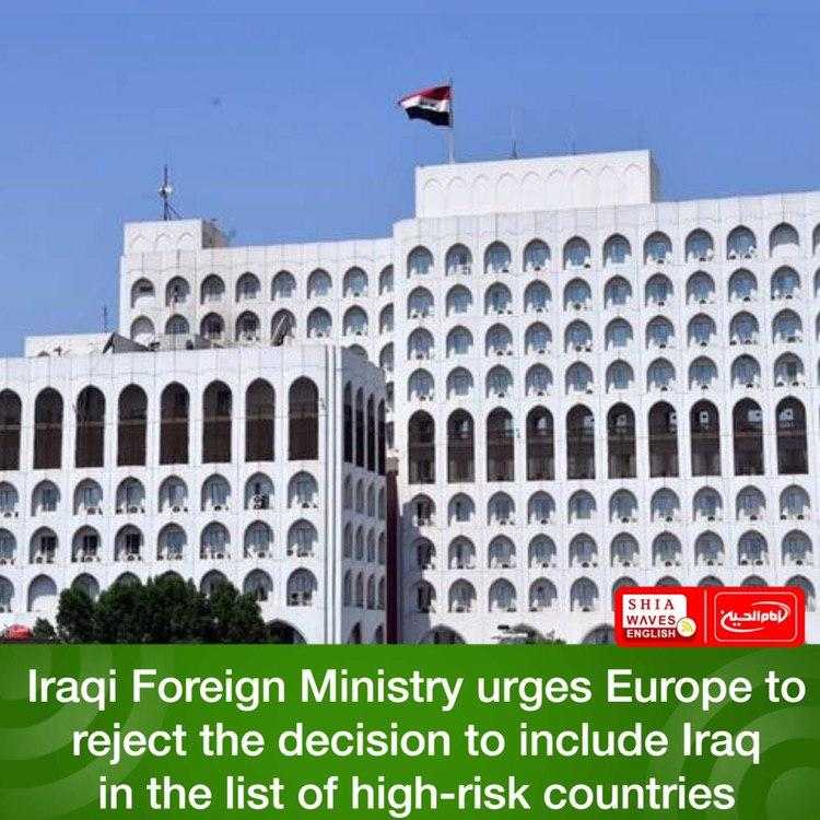 Photo of Iraqi Foreign Ministry urges Europe to reject the decision to include Iraq in the list of high-risk countries