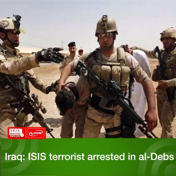 Photo of Iraq: ISIS terrorist arrested in al-Debs