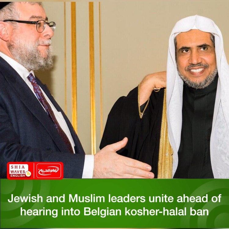 Photo of Jewish and Muslim leaders unite ahead of hearing into Belgian kosher-halal ban