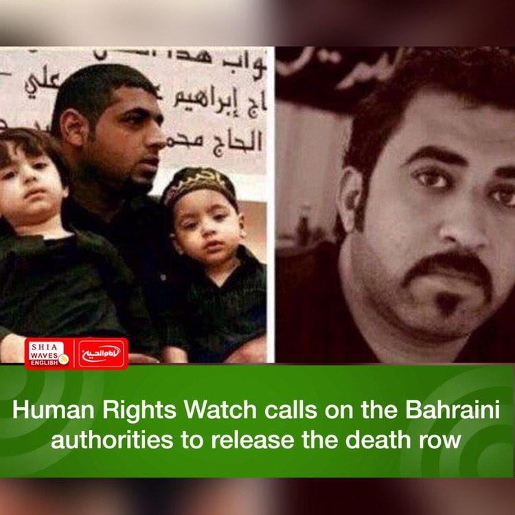 Photo of Human Rights Watch calls on the Bahraini authorities to release the death row