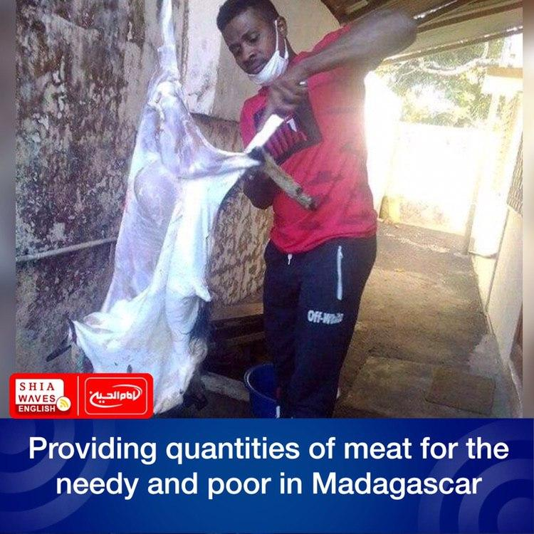 Photo of Providing quantities of meat for the needy and poor in Madagascar