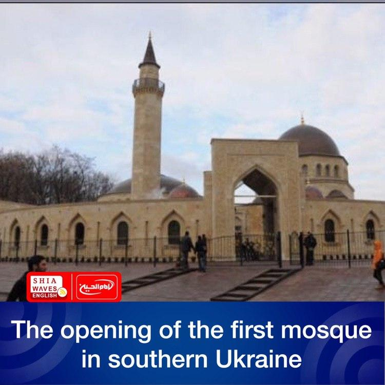 Photo of The opening of the first mosque in southern Ukraine