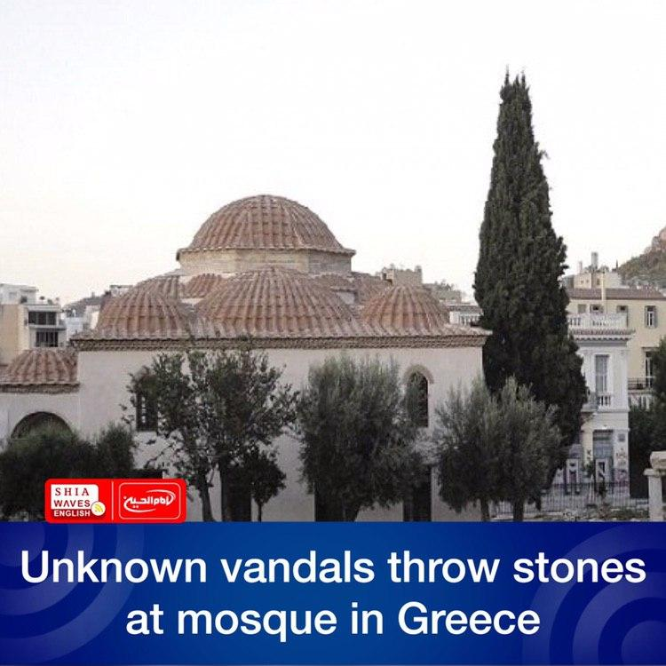 Photo of Unknown vandals throw stones at mosque in Greece