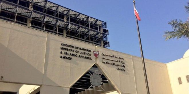 Photo of Shia Rights Watch: The risk of racial discrimination in Bahrain makes it imperative to establish an international court to sentence the accused politically