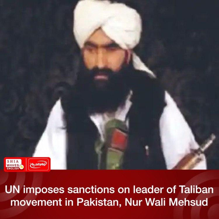 Photo of UN imposes sanctions on leader of Taliban movement in Pakistan, Nur Wali Mehsud