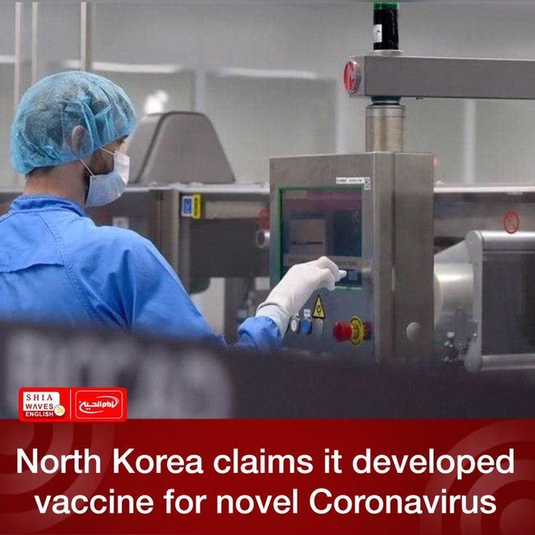 Photo of North Korea claims it developed vaccine for novel Coronavirus