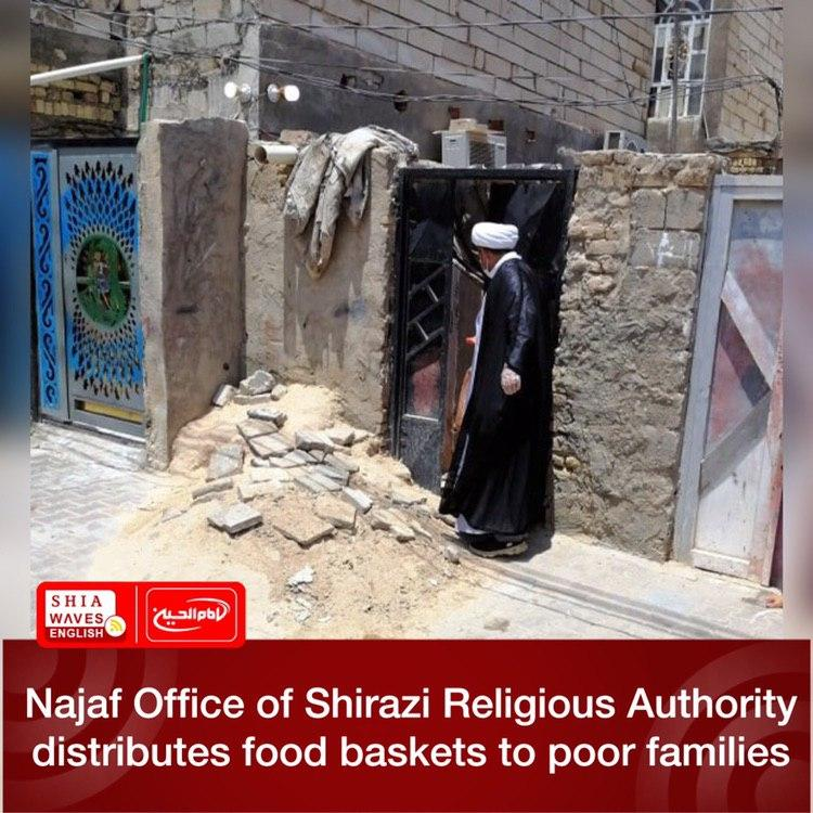 Photo of Najaf Office of Shirazi Religious Authority distributes food baskets to poor families