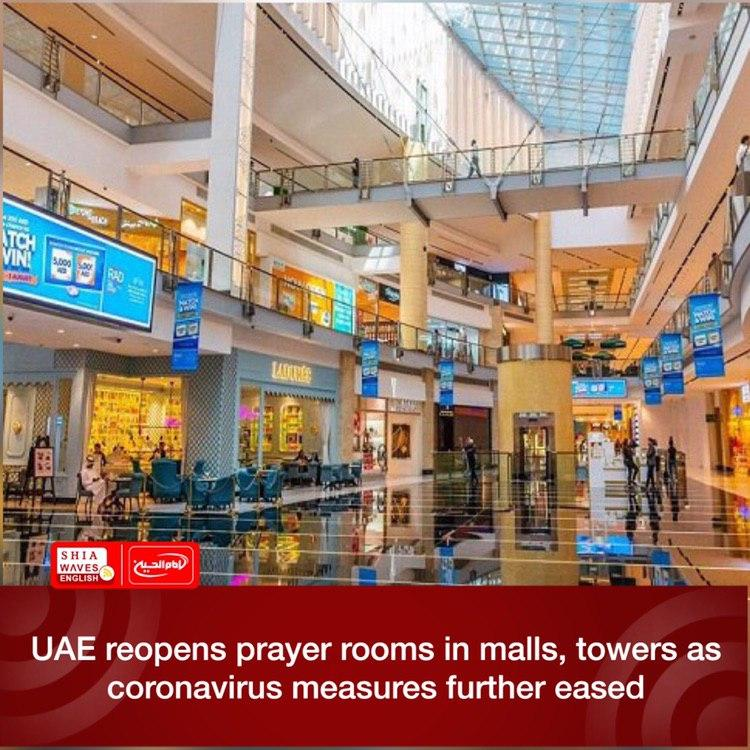 Photo of UAE reopens prayer rooms in malls, towers as coronavirus measures further eased