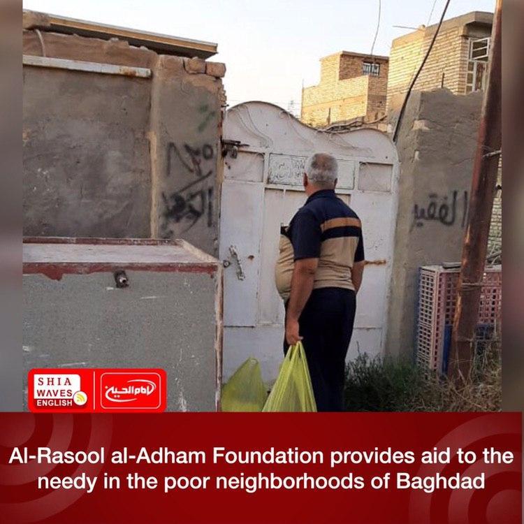 Photo of Al-Rasool al-Adham Foundation provides aid to the needy in the poor neighborhoods of Baghdad